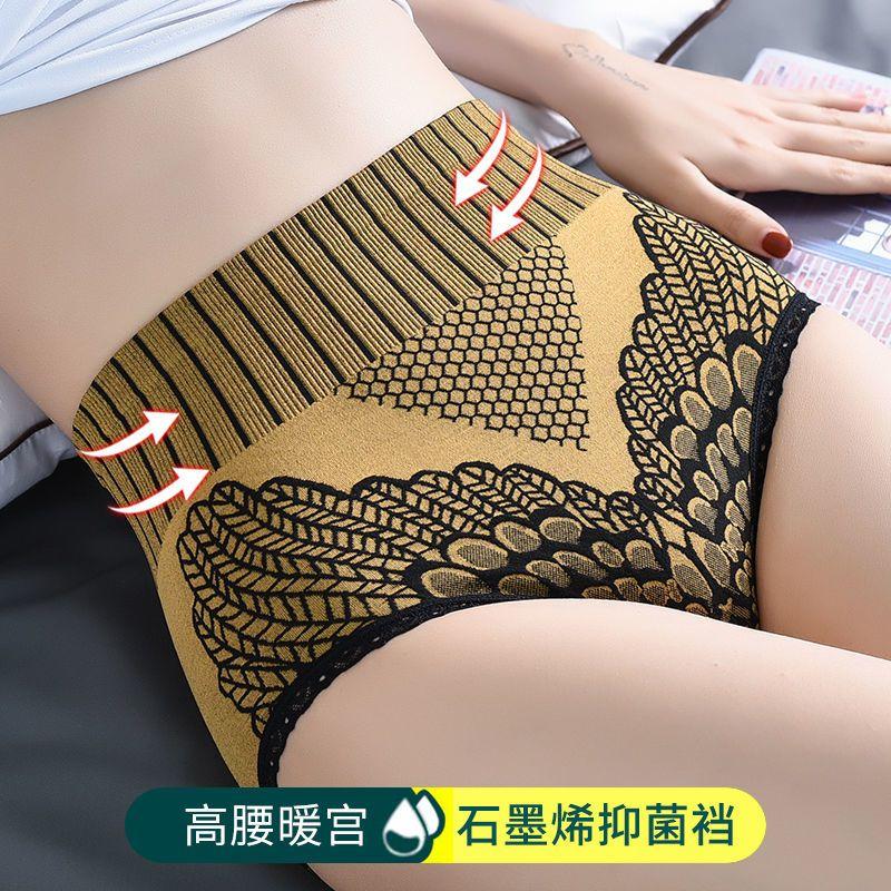 高腰收腹提臀内裤女瘦肚塑身美体内裤女学生韩版石墨烯裆抑菌内裤