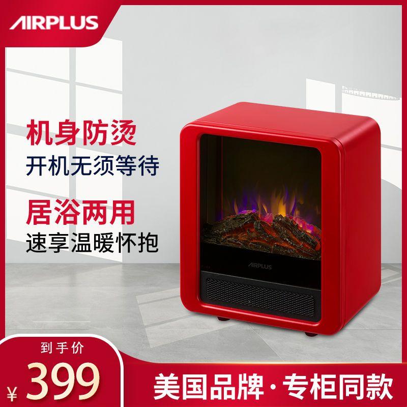 美国AirPlus取暖器暖风机卧室速热家用节能省电小型电暖气烤火炉