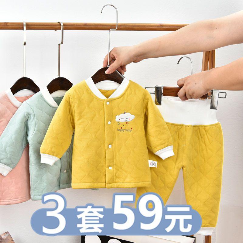 婴儿保暖衣套装纯棉加厚秋衣男女儿童宝宝内衣裤春秋冬季夹棉衣服