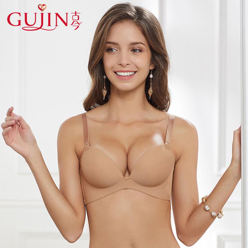 古今女士内衣无痕文胸罩光面无钢圈一片式小胸聚拢 0H8113