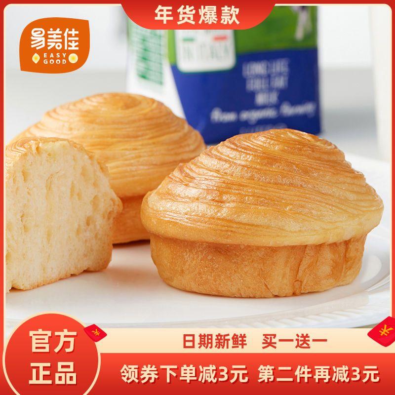 易美佳手撕面包营养早餐速食懒人食品小面包整箱充饥零食学生糕点
