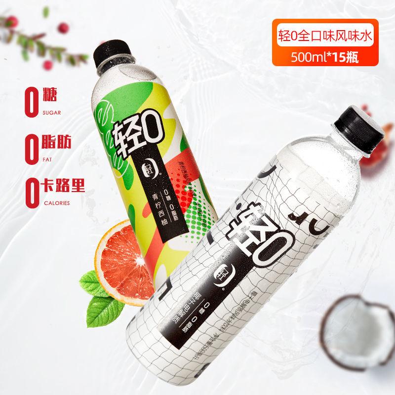 轻0无糖0卡电解质健身运动补给饮料