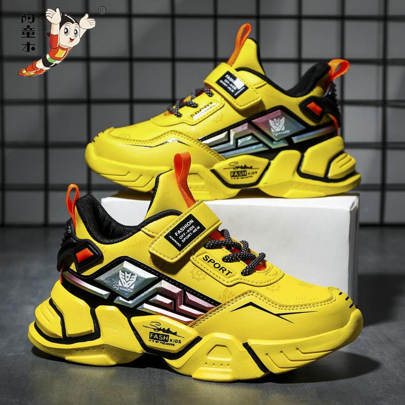 阿童木2021新款男童鞋子运动防臭中大童男孩鞋子春季小学生儿童鞋