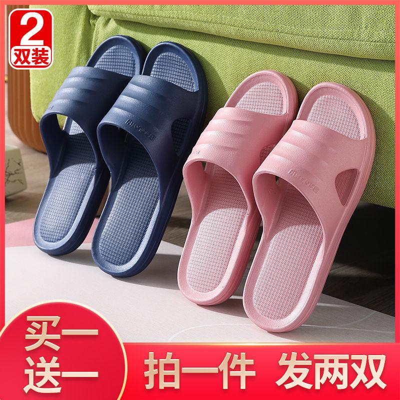 夏季凉拖鞋超轻底情侣室内防滑