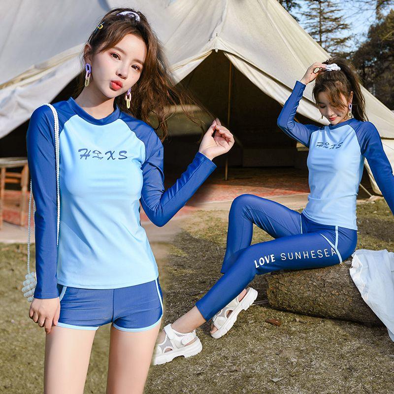 温泉泳衣女分体长袖长裤防晒遮肚显瘦保守韩国ins学生平角游泳衣
