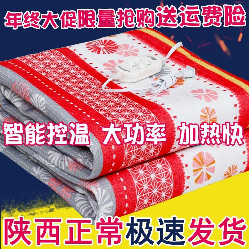 电热毯单人双人双控1.8米1.6米学生宿舍家用电褥子防水不漏电安全