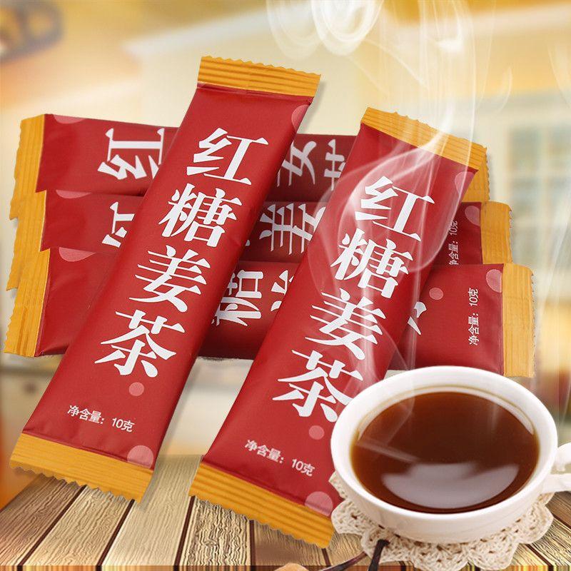 【50条优惠装】红糖生姜红糖姜茶