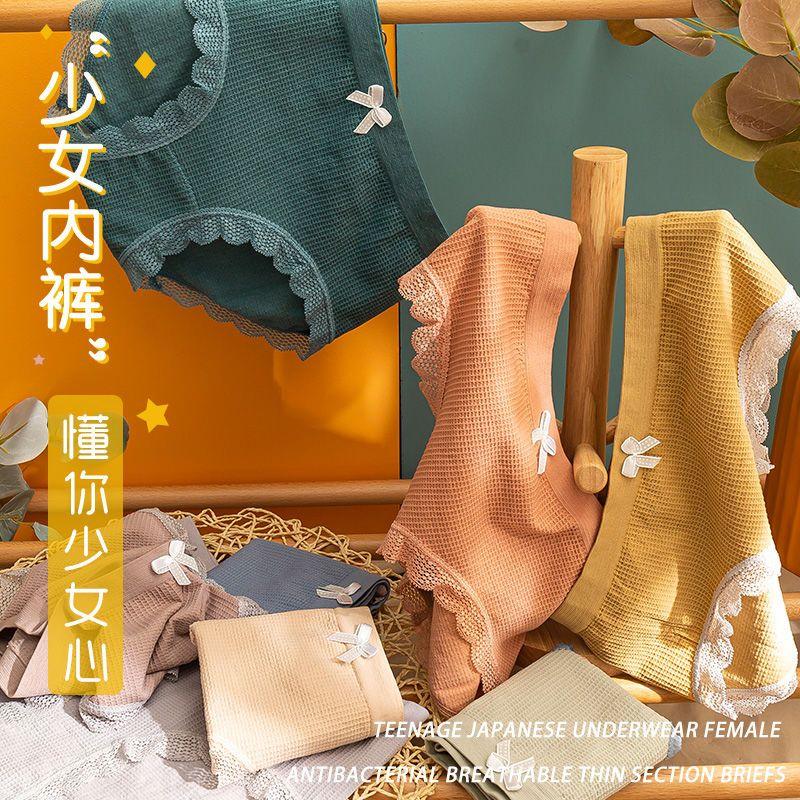 内裤女日系韩版莫代尔少女学生蕾丝边女士纯棉石墨烯抗菌三角裤头