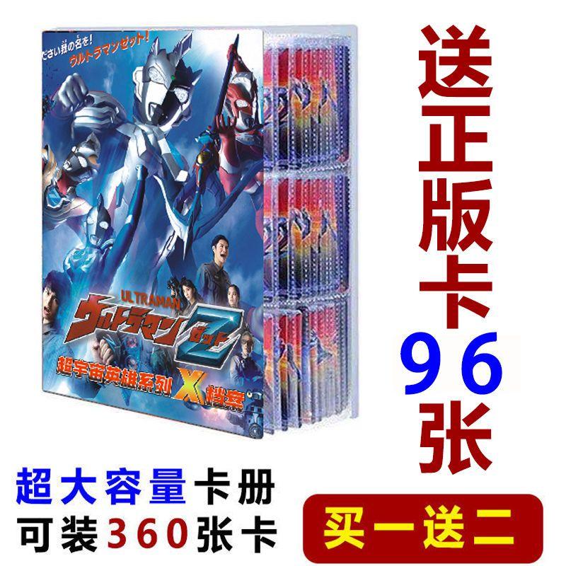 奥特曼卡片收藏册3D豪华大卡册CP卡LGR卡满星金卡SSR闪卡全套卡牌