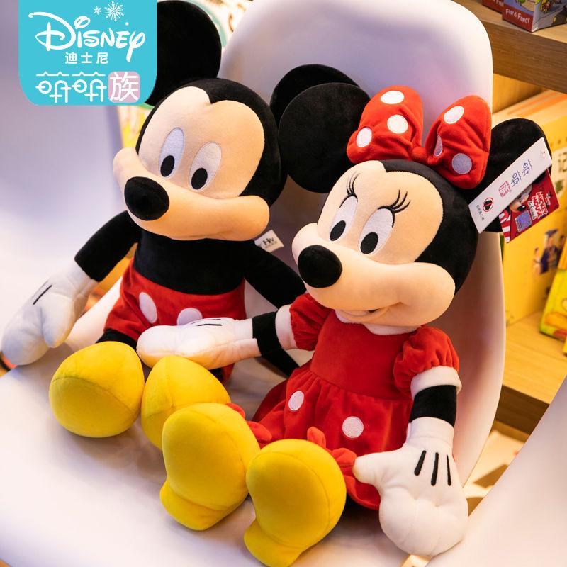 萌萌族迪士尼米奇米妮公仔米老鼠毛绒玩具