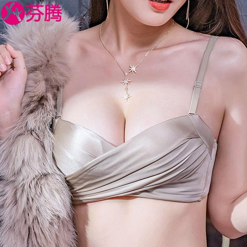 芬腾性感无钢圈内衣女小胸聚拢文胸上托防下垂调整型收副乳胸罩女