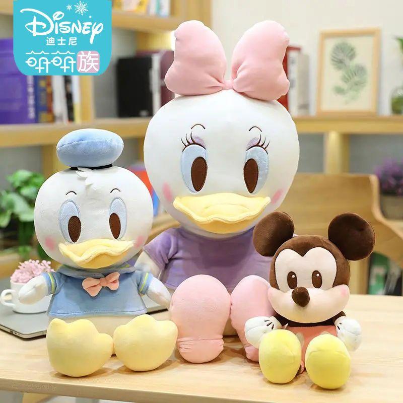 萌萌族正版迪士尼米奇米妮米老鼠公仔毛绒玩具唐老鸭公仔礼物玩偶