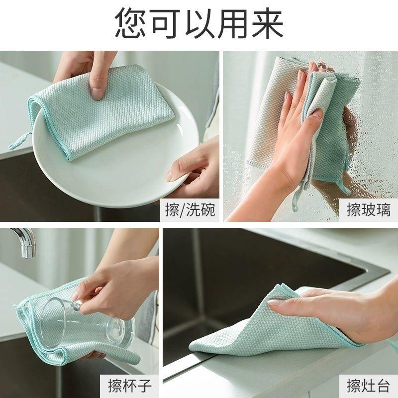 擦玻璃专用鱼鳞抹布不留痕家务清洁布厨房去油无痕吸水不掉毛毛巾