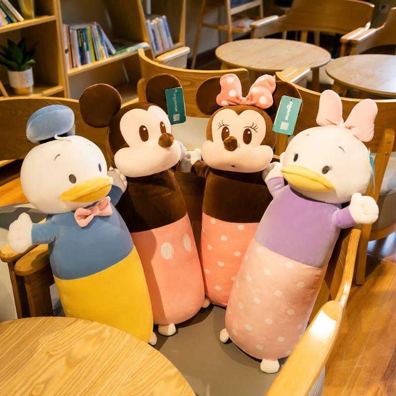 蜂蜜罐可爱迪士尼唐老鸭黛丝公仔米奇玩偶娃娃安抚毛绒玩具长抱枕