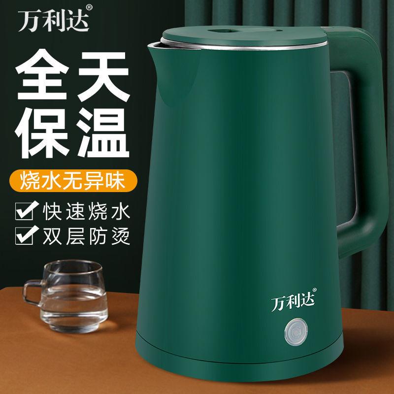 万利达智能保温电热水壶大容量不锈钢烧水壶快速烧水保温水壶特价