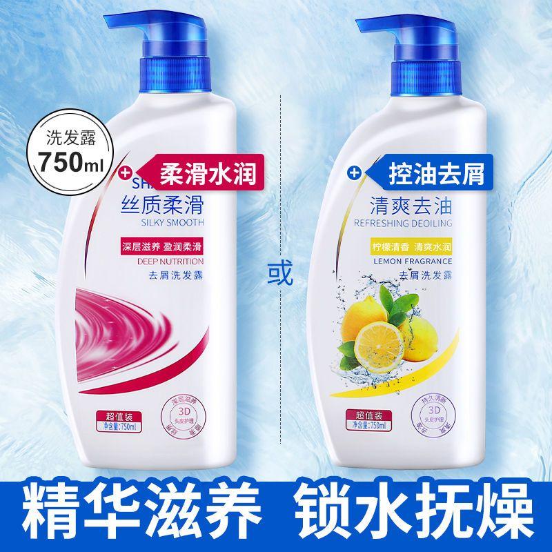 超值家庭装洗发水1瓶400ml