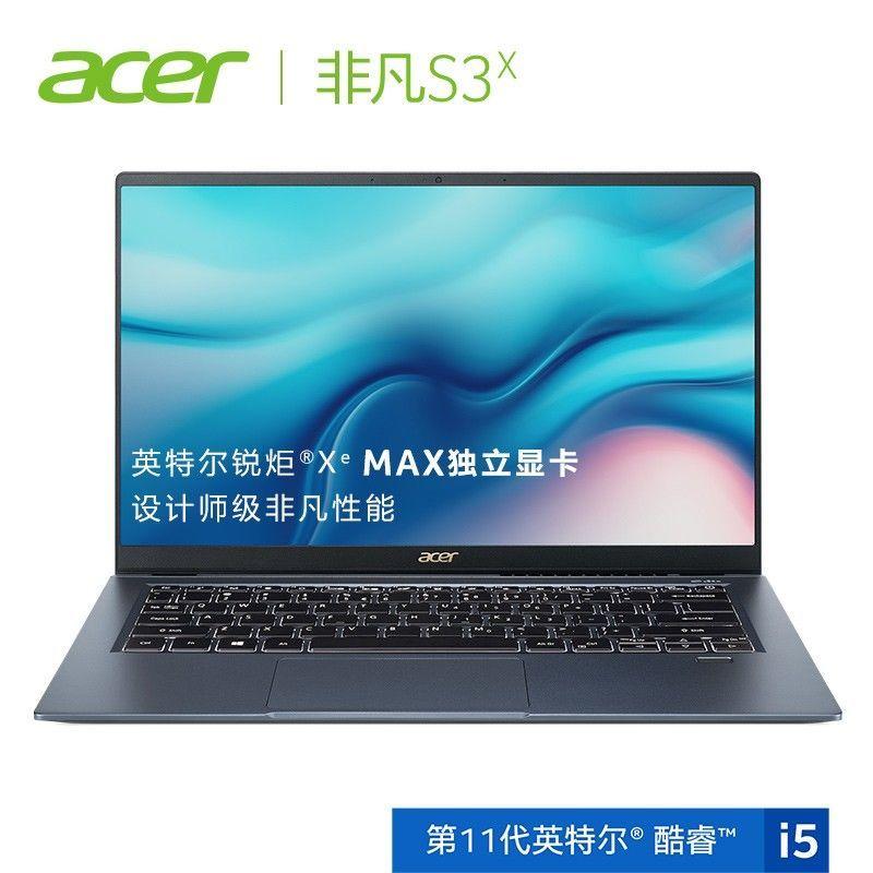 最新11代处理器,4G独显:Acer宏碁 非凡 S3X 14英寸笔记本电脑 i5-1135G7+16G+512GB