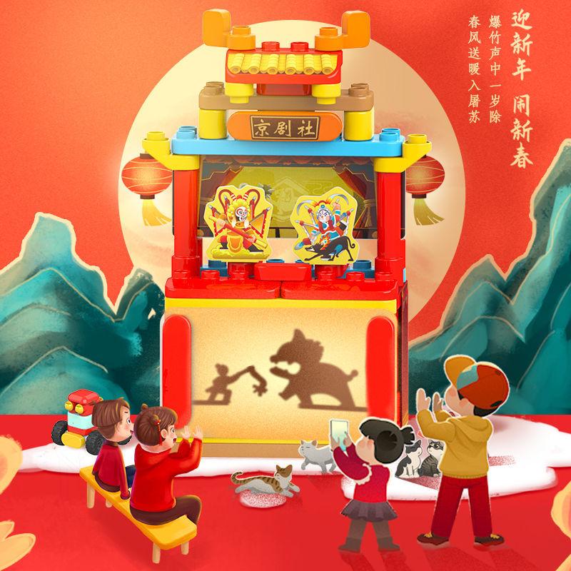 【春节儿童礼物爆款】布鲁可爆款中国节庆桶-红红火火过新年