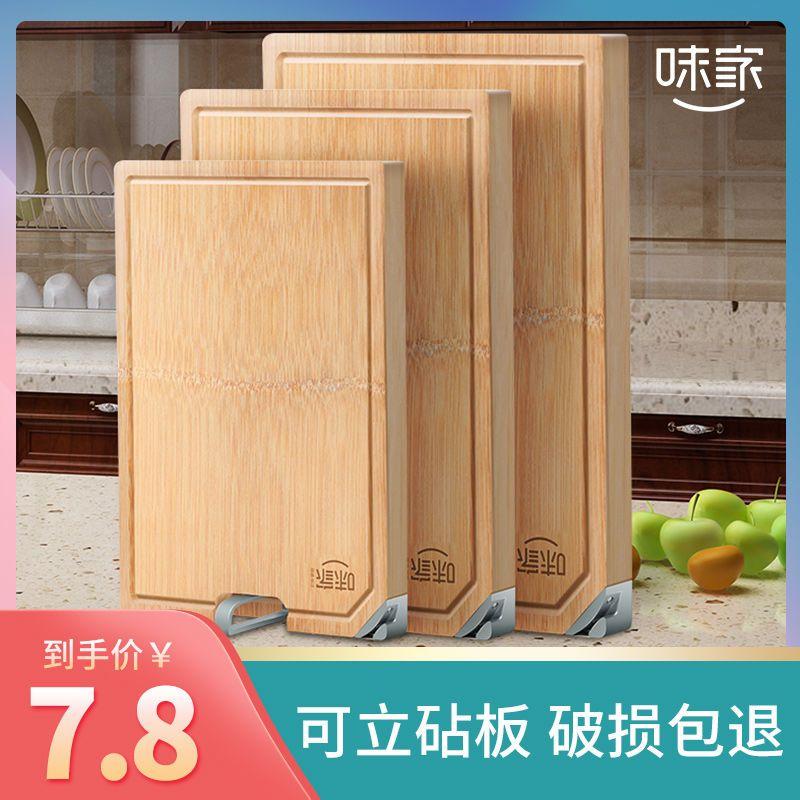 家用砧板加厚整竹擀面板