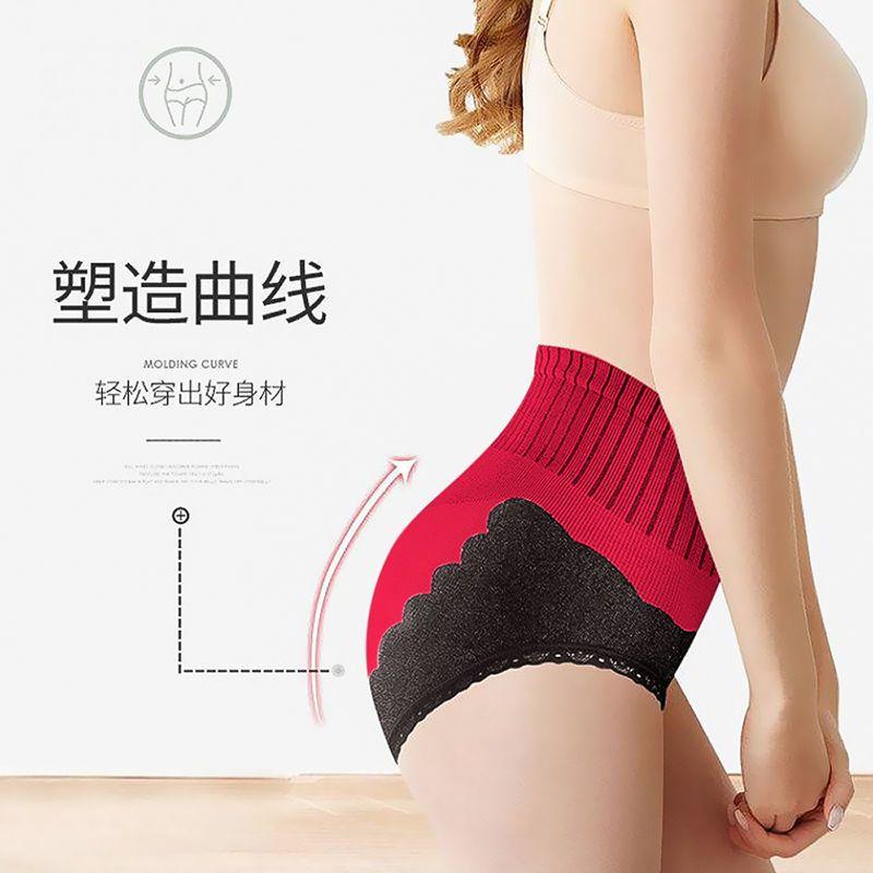 5条装 石墨烯高腰塑身大红内裤女抗菌棉裆蕾丝收腹提臀束腰三角裤
