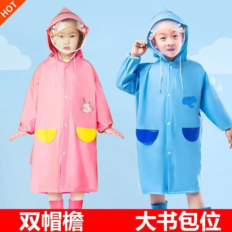 卡通儿童雨衣女孩带书包位男童大童雨衣幼儿园小学生双帽檐雨衣