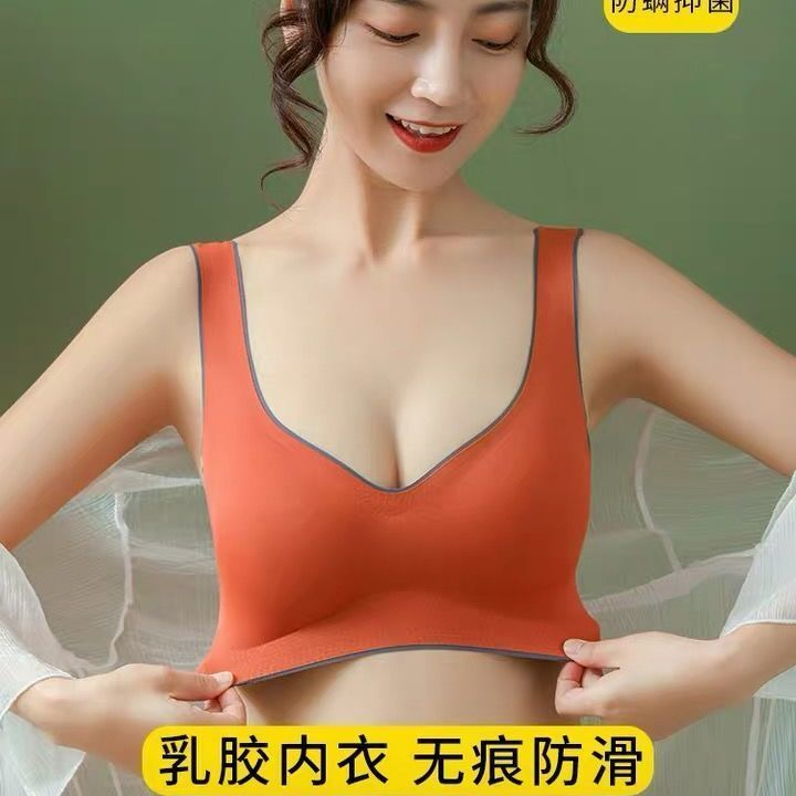 撞色系列泰国乳胶内衣女无痕无钢圈聚拢运动背心防下垂睡眠文胸罩