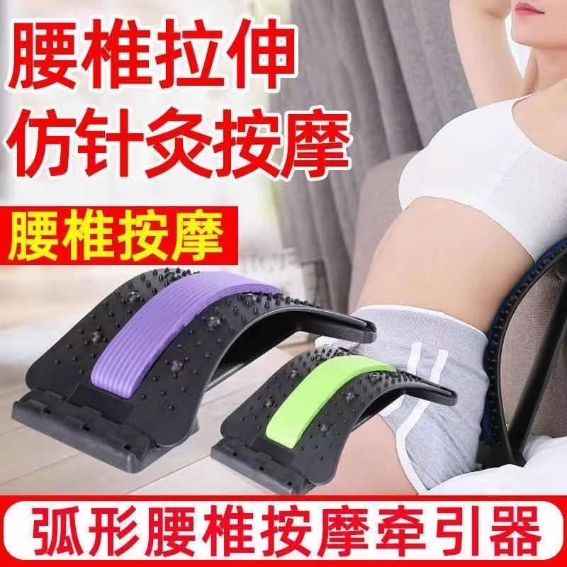 腰间盘腰椎突出牵引器腰部家用睡觉腰垫矫正靠脊椎护腰带治疗劳损