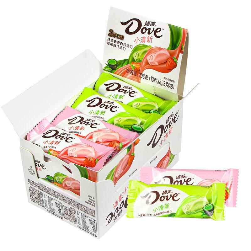 【德芙盒装】德芙丝滑牛奶巧克力小清新盒装年货袋装零食批发糖果