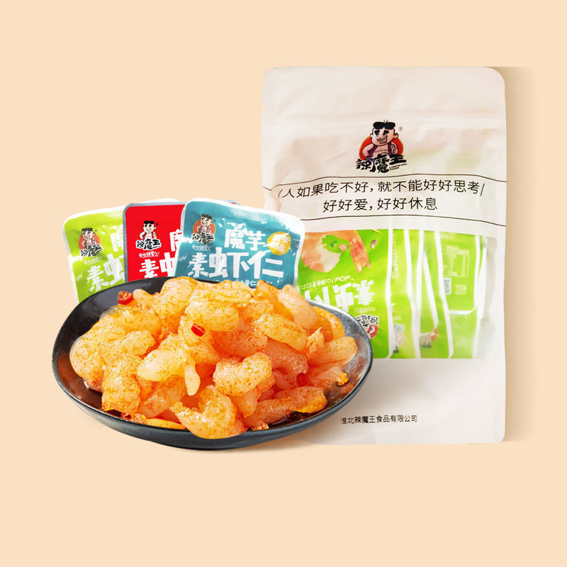 】辣魔王 魔芋素虾仁40包|20包装Q弹