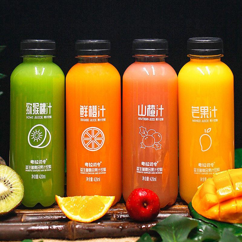 益生菌纯果汁饮料420ml×6/15瓶整箱批发网红浓缩调酒级芒果猕猴桃