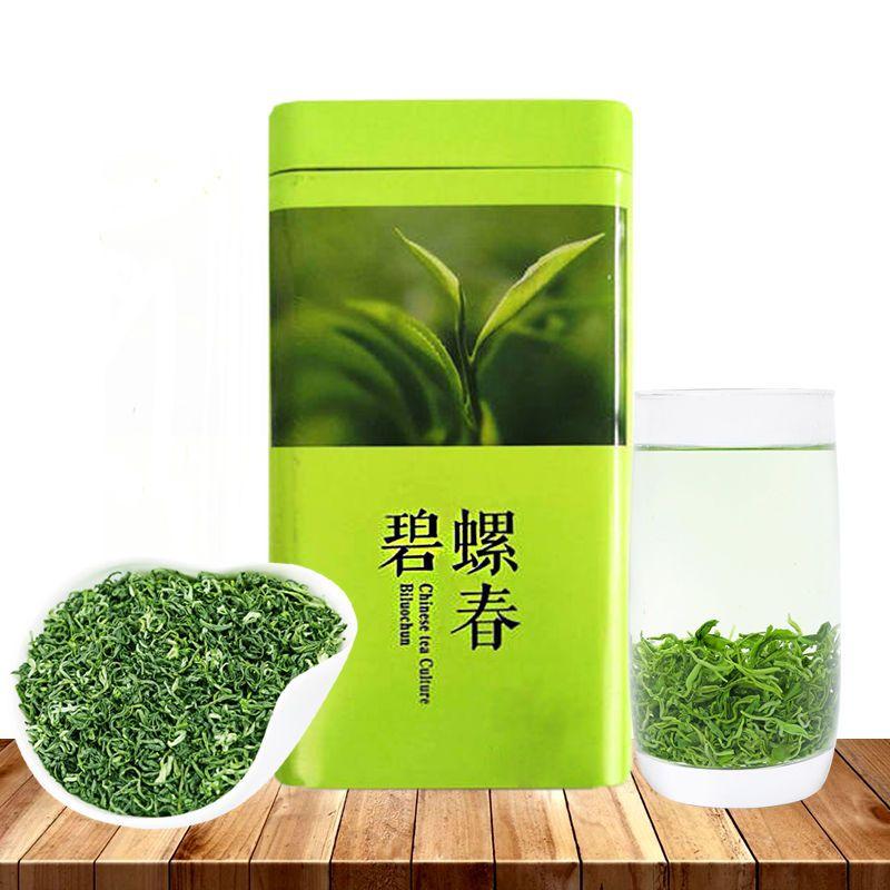 碧螺春【罐装绿茶125g】绿茶茶叶明前一级绿茶茶叶