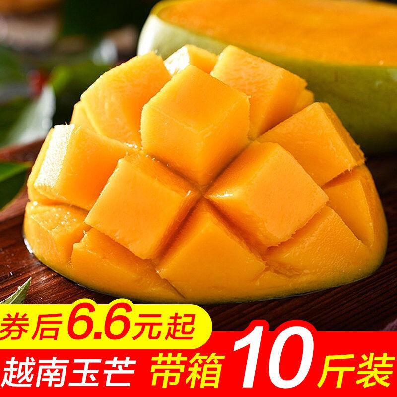 【芒果】当季芒果越南直采玉芒大青芒金煌芒新鲜水果整箱批发