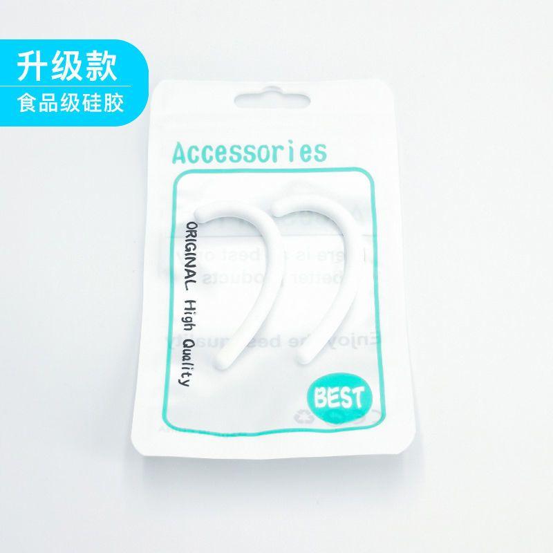 【優選】口罩護耳神器防勒減壓神器防痛軟硅膠耳掛防勒帶 防護耳罩