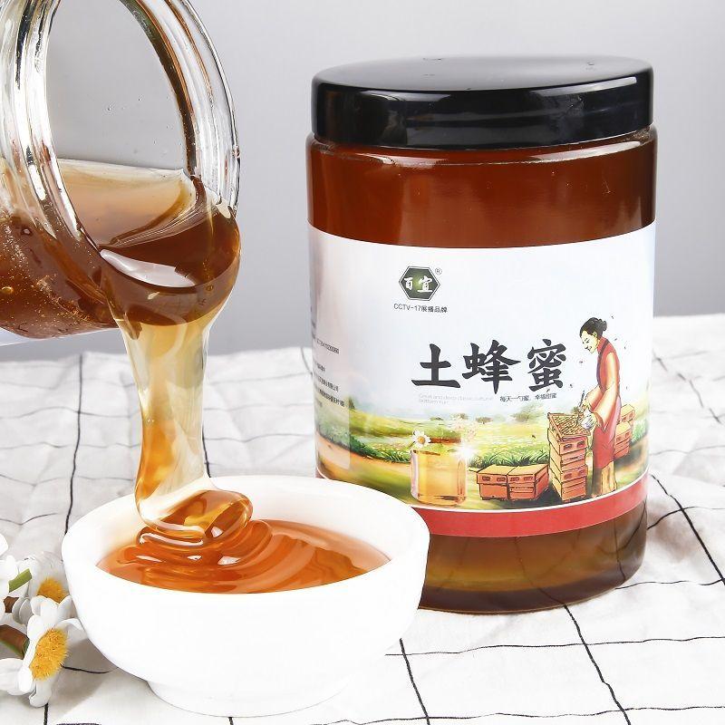 央视上榜品牌 百宜蜂蜜百花蜜500克