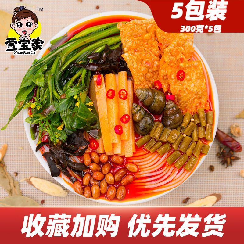 5包特价】广西特产网红螺丝粉正宗柳州螺蛳粉整箱螺狮粉速食酸辣