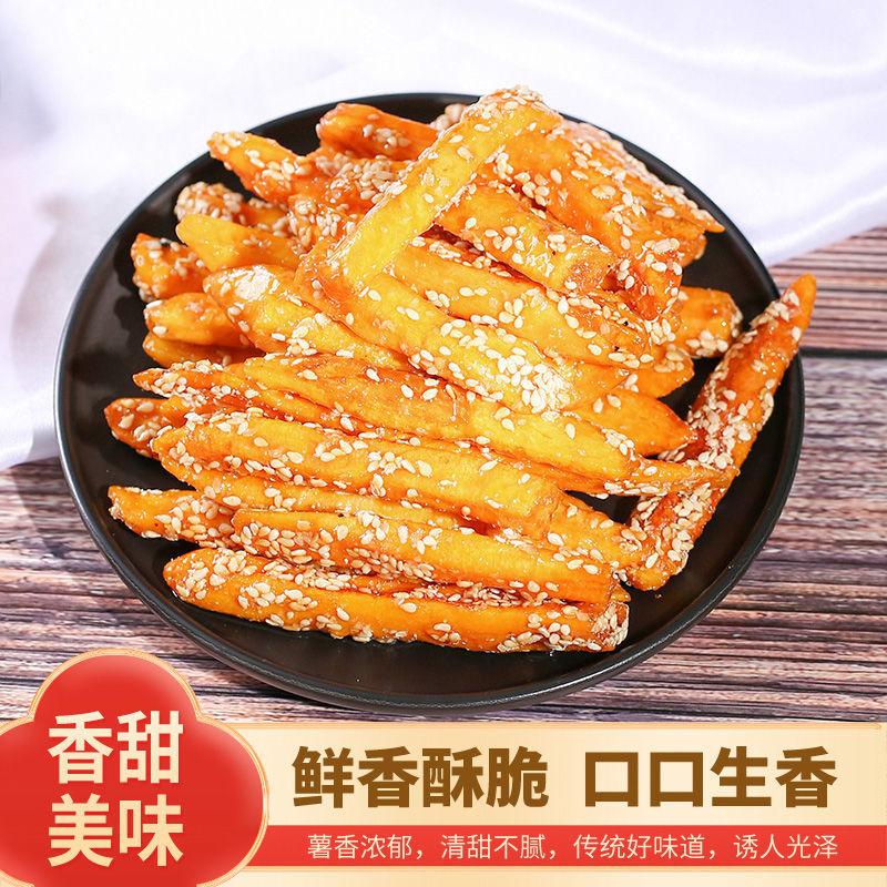 红糖拔丝红薯干地瓜干酥脆可口地瓜脆红薯脆红薯片薯条干零食小吃