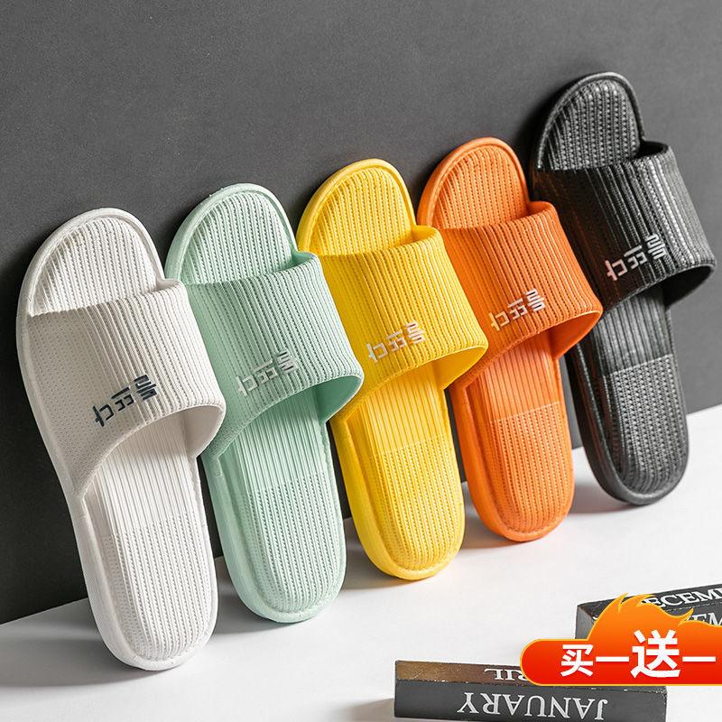 拖鞋女夏季室内居家情侣防滑软底加厚韩版家用一字拖鞋男外穿拖鞋