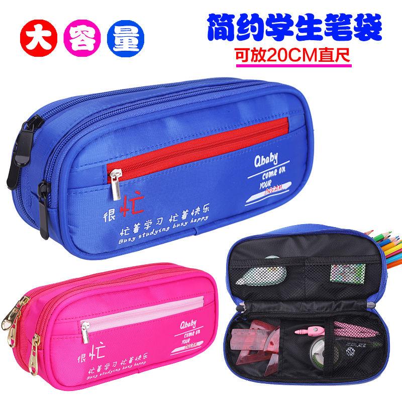 儿童笔袋文具盒韩版可爱幼儿园小学生1-6年级男女铅笔盒简约笔袋