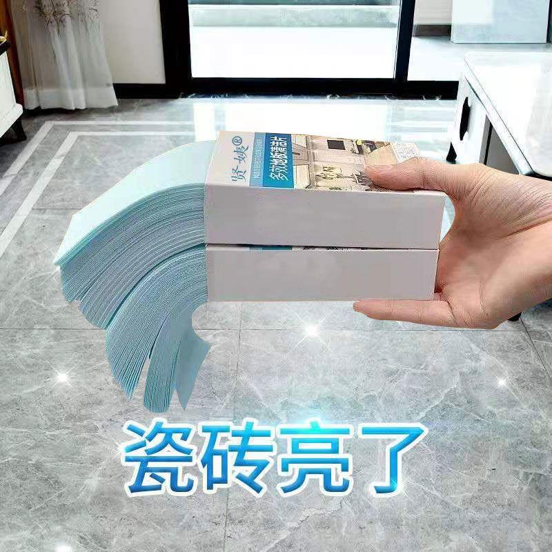 多效地板清洁片家用清洗拖地剂去污擦木地板瓷砖厕所打扫卫生神器