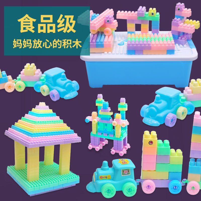 加大号颗粒积木玩转暑假收纳盒装儿童拼装益智积木玩具3-5-8周岁