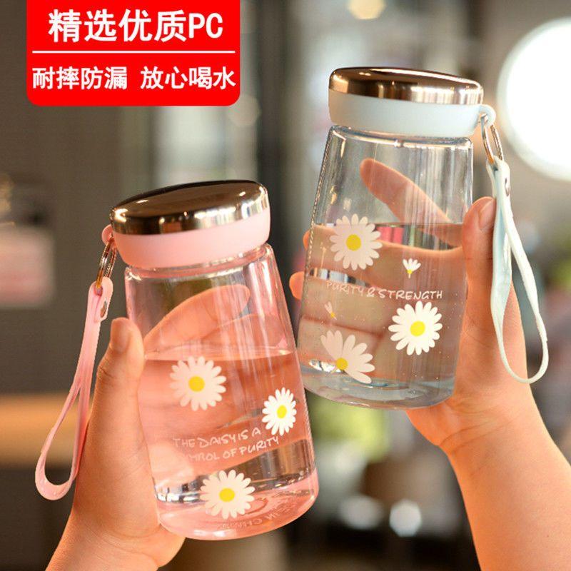 宝罗防摔高颜值塑料杯子学生水杯女随手杯可爱网红茶杯家用喝水杯