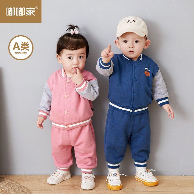 嘟嘟家宝宝棒球服套装春秋婴儿运动两件套男卡通洋气春装女新款潮