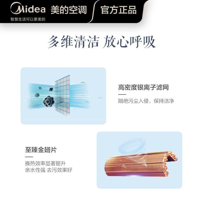 54211-美的空调新能效省电变频挂机家用卧室KFR-35GW/BP2DN8Y-GC401(3)-详情图