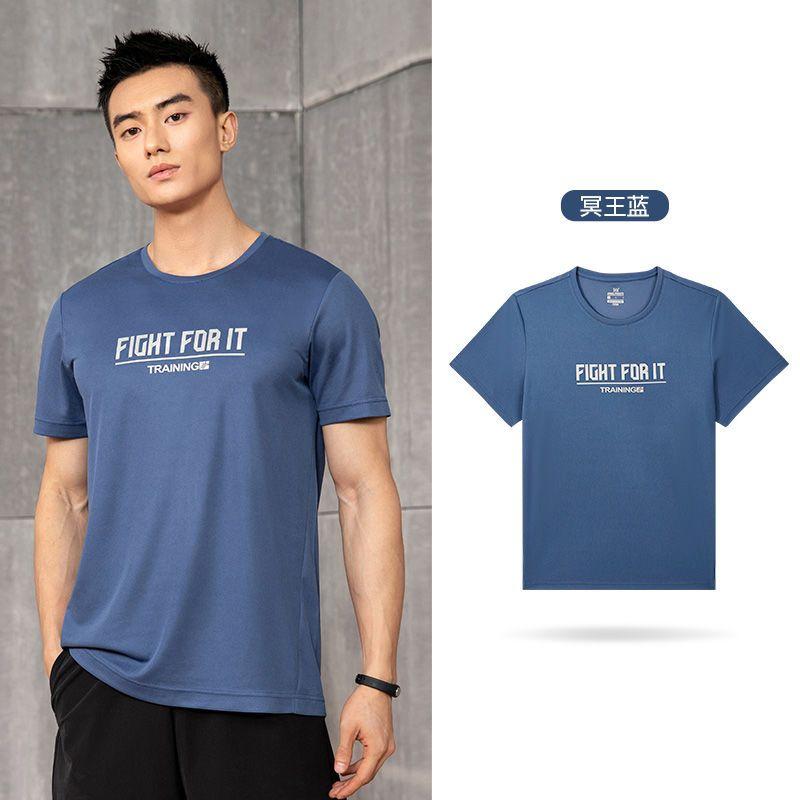 361°运动t恤男2021夏季新款修身跑步健身训练上衣薄款短袖体恤衫