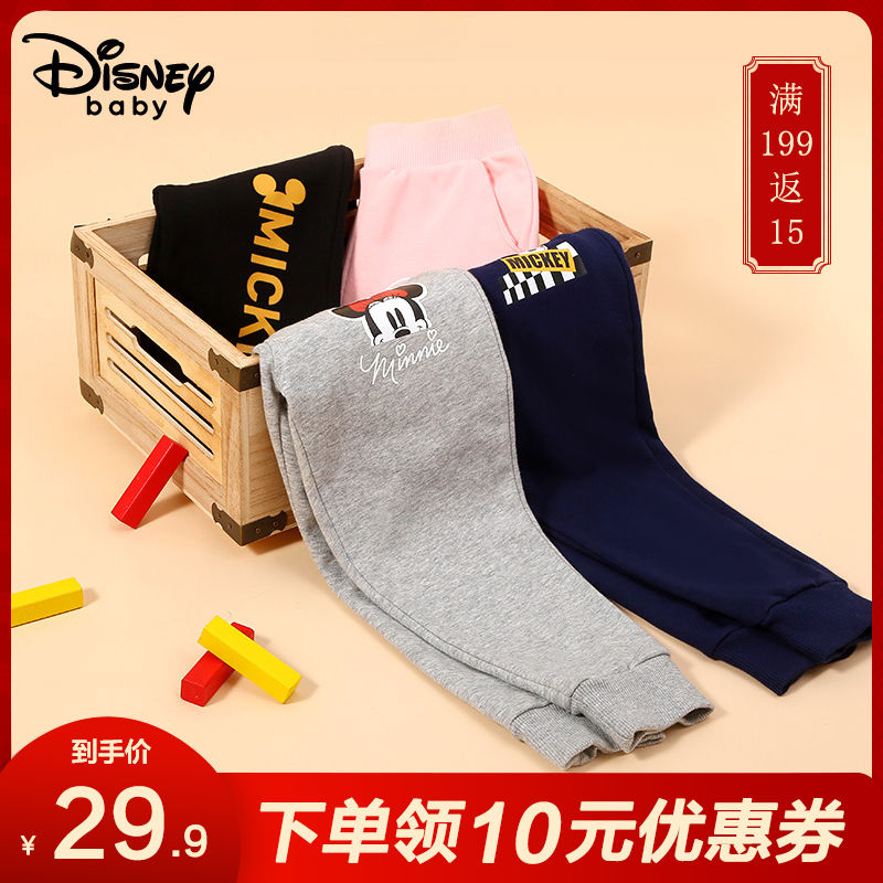迪士尼Disney2020新款男女童裤子潮流时尚舒适秋冬外穿儿童长裤