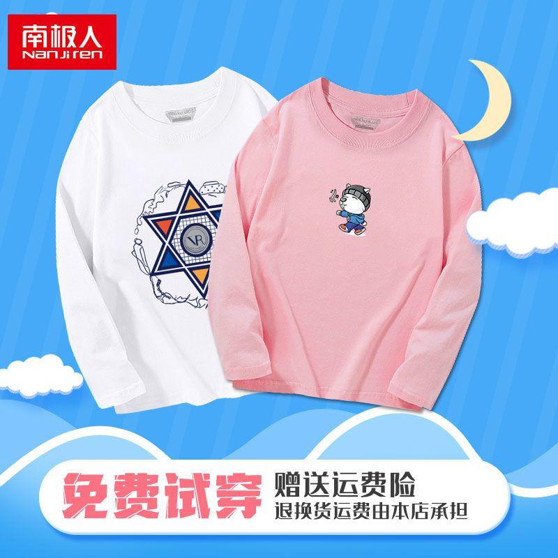 男童T恤中大童2021年春装新款小男孩打底衫儿童长袖宝宝内搭上衣