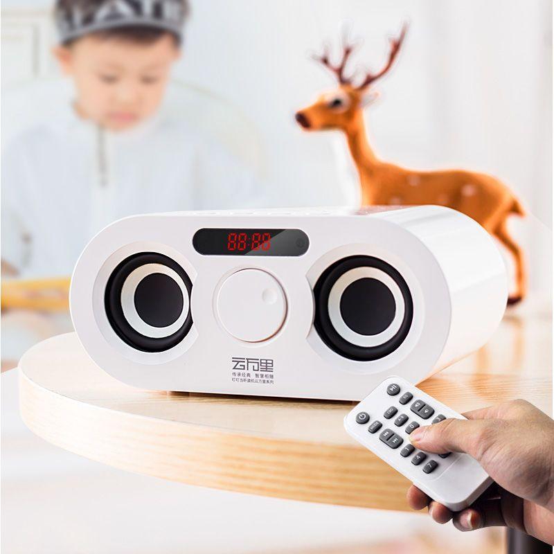 英语学习神器启蒙早教机儿童听读磨耳朵幼儿点读机播放器