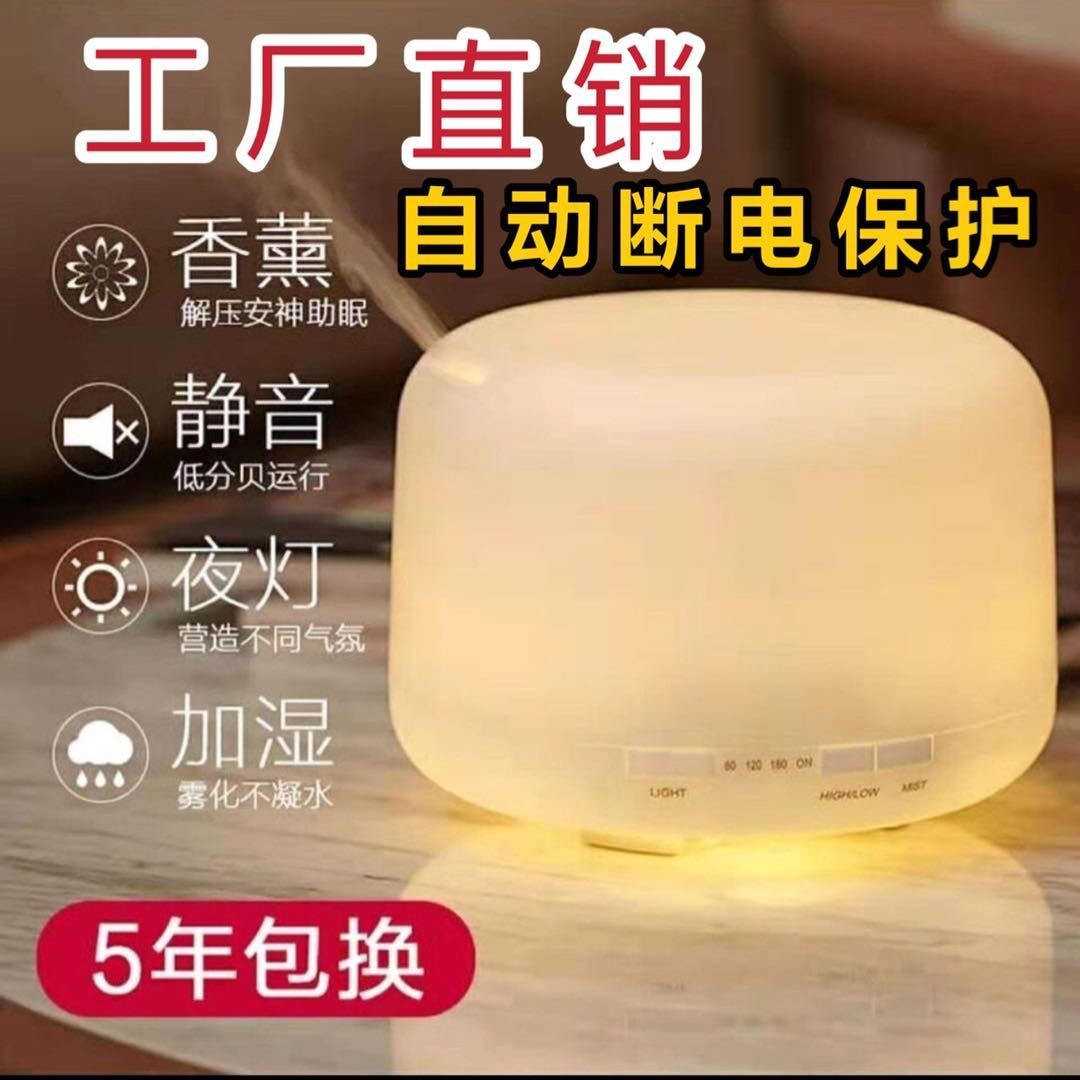 2021无印同款加湿器家用静音卧室大容量孕妇婴儿净化空气小型香薰