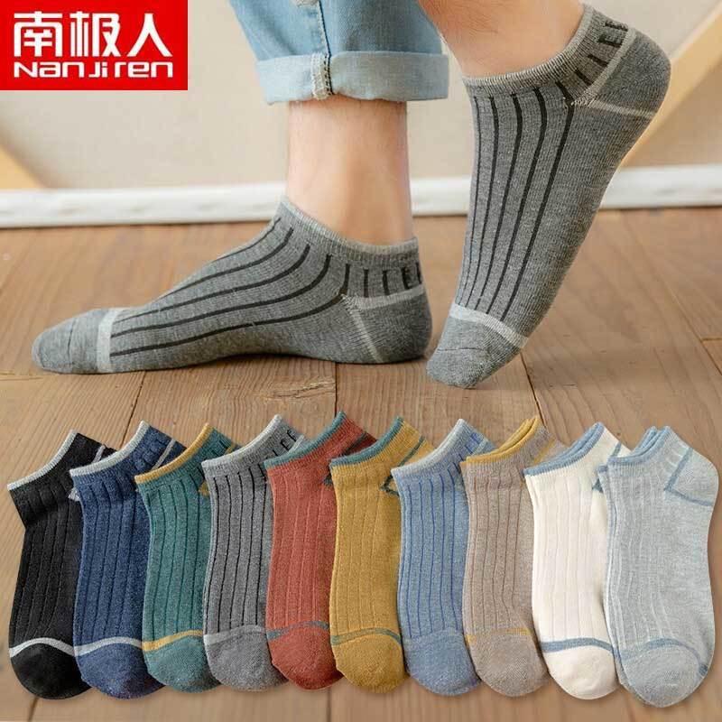 南极人10双情侣袜子短筒春夏款船袜女士袜子糖果学生学院风短袜秋