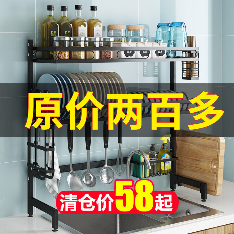 曼达尼厨房架子置物架碗碟筷沥水架放碗盘水槽置物架厨房用品大全